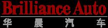 Brilliance China Automotive Holdings Ltd logo