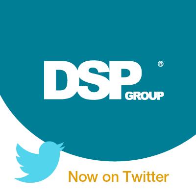 DSP Group Inc logo