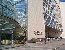Bank Of China Ltd logo