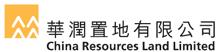 China Resources Land Ltd logo