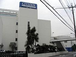 Citizen Watch Co Ltd logo
