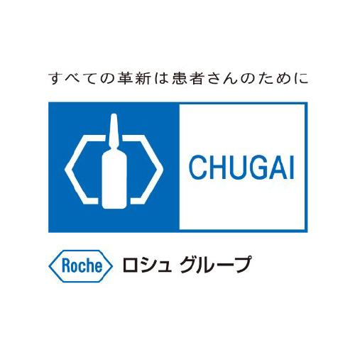 Chugai Pharmaceutical Co Ltd logo