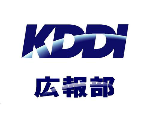 KDDI Corp logo
