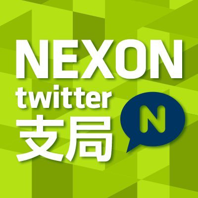NEXON Co Ltd logo