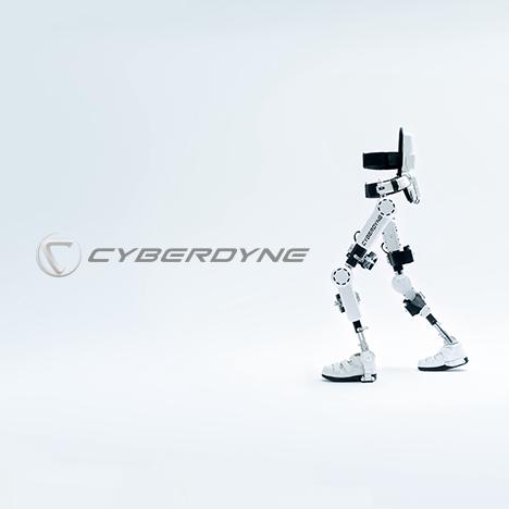 Cyberdyne Inc logo