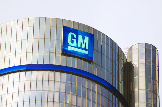 Warren Buffett - General Motors Reports Creation Of 7,000 US Jobs, $1 Billion Investment