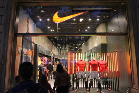 Steve Mandel - Steve Mandel Boosts Nike, Visa, Amazon