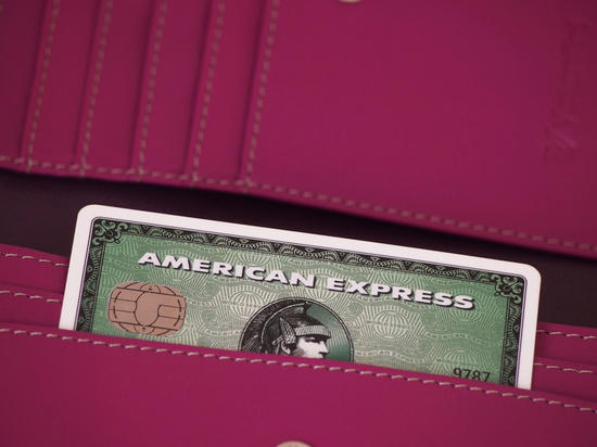 Latest Stock Price Updates: American Express Company's (AXP)